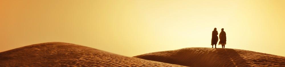 cropped-bedouins-in-desert.jpg